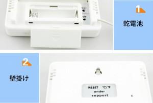 電池式デジタル室内室外温度計室内湿度計 デジタル時計HTC-2