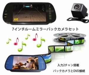 a0119搭載 7インチルームミラーバックカメラセット タッチモニター リモコン付き バックカメラ自動切換 LCD700H+A0119N