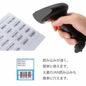 USBレーザーハンディバーコードリーダー 手持ち型バーコードスキャナー LT-2013