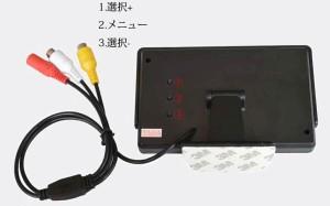 A0119N+4.3インチバックカメラセット  12V専用 バックモニター バックカメラ+モニターセット omt43set