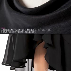 【送料無料】マーメイド 黒 ロングドレス パーティ ドレス 結婚式 二次会 披露宴 ブラックフォーマル 大きいサイズ 袖なし