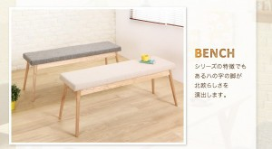 ダイニングテーブルセット 2人掛け 3点セット(テーブル幅80+チェア2脚) 北欧 ダイニングセット おしゃれ 2人用