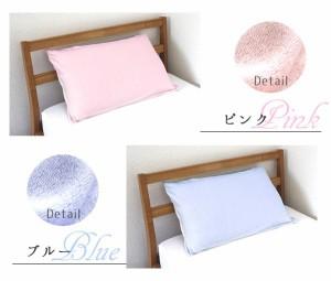 綿100% パイル枕カバー 50×80cm fabe社枕/オルトペディコ枕にも