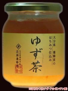 近藤養蜂場 ゆず茶 250g 12個組(支社倉庫発送品)