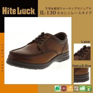 アシックス商事 紳士メンズ コンフォートデイリーウォーキングシューズ Hite Luck(ハイテラック) IL-130 ブラウン