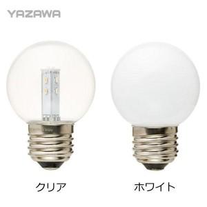 """YAZAWA(ヤザワ) G50ボール形LEDランプ 口金E26 電球色相当 """