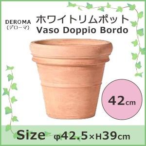 DEROMA(デローマ) ホワイトリムポット Vaso Doppio Bordo 42cm(支社倉庫発送品)