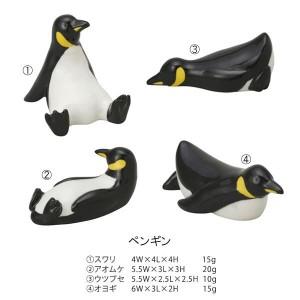 セトクラフト Motif. ハシオキセット シロクマ(4個入)・SP-1643-130
