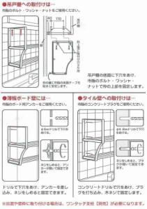 TAKUBO タクボ 水切棚シリーズ ネジ止めタイプ パイプ棚 Aタイプ 2段 PA2-60