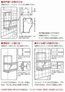 TAKUBO タクボ 水切棚シリーズ ネジ止めタイプ 水切りネット付 パイプ棚 DN2-60