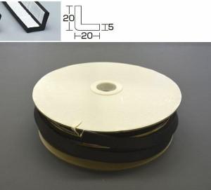 光 (HIKARI) スポンジアングルドラム巻粘着付 5×20×20mm KSL220-20TW 20m(支社倉庫発送品)