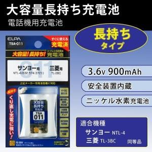 ELPA(エルパ) 大容量長持ち充電池 TSA-011 1830900