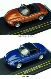 First43/ファースト43 マツダ(MAZDA) ロードスター 2001 1/43スケール