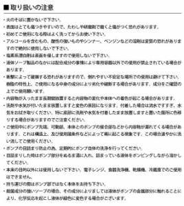 日本製 クロス 角型 大 詰替用ディスペンサー コンディショナー 白 オールドフレンチ 14-452714