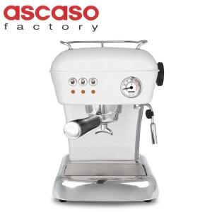 ascaso(アスカソ) DREAM サーモブロックタイプ 家庭用エスプレッソマシン 110003 ホワイト(支社倉庫発送品)