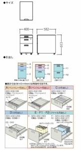 SEIKO FAMILY(生興) 日本製 LCSシリーズ(ホワイトタイプ) 3段ワゴン LCS-043WW(支社倉庫発送品)