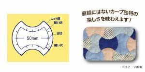 KAWAGUCHI BusyBee パッチワーク用 パターンスタンプ スプール50mm 80-859