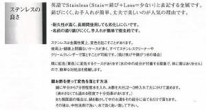 味乃舞 IH対応 片手鍋 18cm AM-9279(1033463)