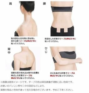 貼る筋肉テープ キネシオロジーテープ ヒアルロン酸含有 日本製 4巻セット
