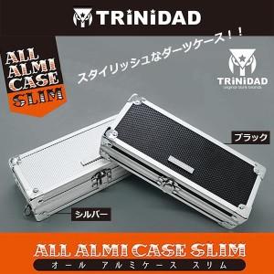 TRiNiDAD(トリニダード) オールアルミダーツケース SLIM