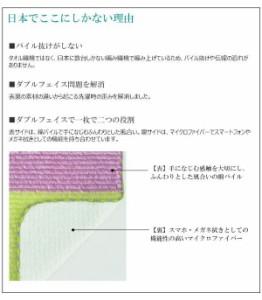 日本製 UTUKUSHI TOWEL タオルハンカチ GC-4・5・6 各2枚 計6枚セット(支社倉庫発送品)
