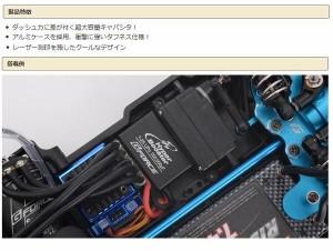 G-FORCE ジーフォース Hyper Booster (Black) G0101