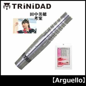 TRiNiDAD(トリニダード)PRO ダーツ バレル Arguello(アルゲリョ) 田中美穂考案モデル