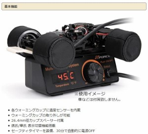 G-FORCE ジーフォース Multi Warming System G0148