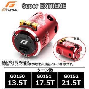G-FORCE ジーフォース Super EXTREME