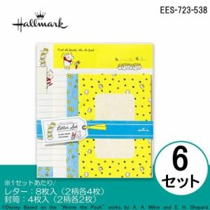 Hallmark ホールマーク Disney(ディズニー) レターセット プーさん イエロー(線画) 6セット EES-723-538(支社倉庫発送品)