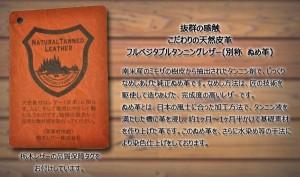 栃木レザー使用の本格派長財布 Lien(リアン)ジーンズラウンドウォレット LIW0709(支社倉庫発送品)