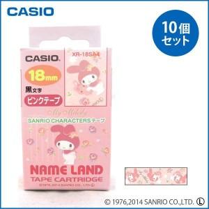 CASIO カシオ ネームランド サンリオキャラクターテープ マイメロディ XR-18SA4 ×10個セット