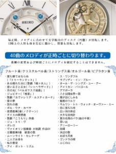 SEIKO セイコークロック 電波クロック からくり掛時計 ウエーブシンフォニー RE575B
