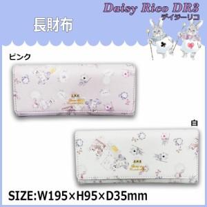 DaisyRico デイジーリコ ワンダーランド うさぎ 長財布 DR3-8