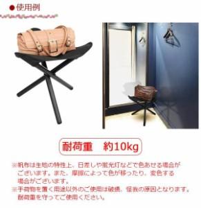 日本製 SAKI(サキ) サイドワゴン 三脚型・帆布 R-344 ブラック