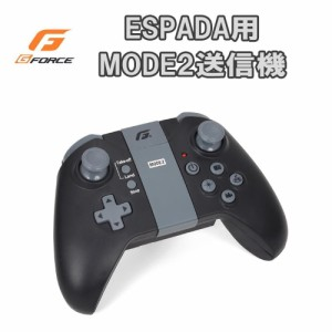G-FORCE ジーフォース ESPADA用 MODE2送信機 GB102