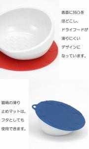HARIO ハリオ 日本製 有田焼 猫用フードボウル にゃんプレ ショートヘア