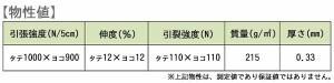 萩原工業 エコサーティシート UV ♯4000 シルバー 2.7m×3.6m(支社倉庫発送品)