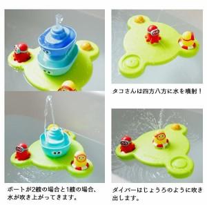 Yookidoo(ユーキッド) 噴水ボート お風呂のおもちゃ 12か月〜 12760115