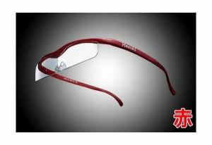 Hazuki メガネ型拡大鏡 ハズキルーペ クール クリアレンズ 拡大率1.32倍