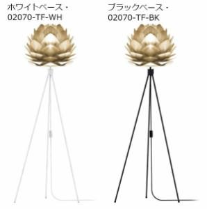 ELUX(エルックス) VITA(ヴィータ) Silvia brushed brass(シルヴィアブラッシュドブラス) トリポッド・フロア
