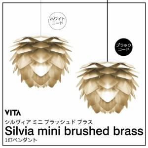 ELUX(エルックス) VITA(ヴィータ) Silvia mini brushed brass(シルヴィアミニブラッシュドブラス) 1灯ペンダント