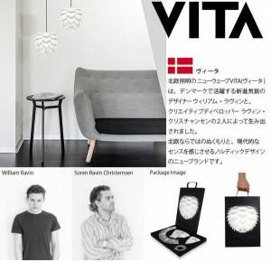 ELUX(エルックス) VITA(ヴィータ) シルヴィアミニブラッシュドブラス テーブルライト ホワイトコード 02071-TL