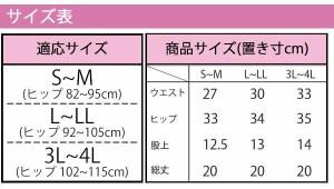 エアーフィット ボーイレッグショーツ 3色組 パステルカラー(ピンク・ラベンダー・ブルー)