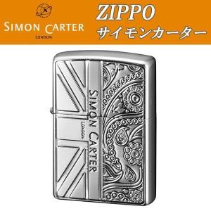ZIPPO (サイモンカーター) SCP-032