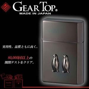 ペンギン オイルライター GEAR TOP ペンギンメタル イオンブラック