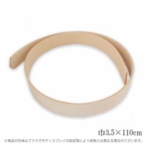 クラフト社 フリーベルト 巾3.5×110cm 4718