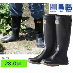 ATOM アトム 長靴 隼人 2500 28.0cm