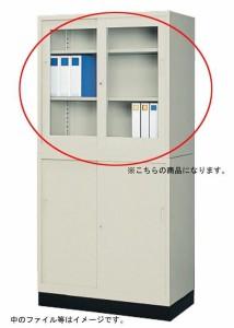 SEIKO FAMILY(生興) スタンダード書庫 ガラス引戸データファイル書庫 G-335SG(支社倉庫発送品)