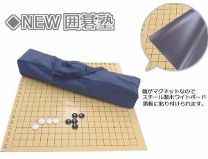 NEW囲碁塾 GX-MF88